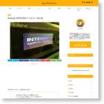 Roland INTEGRA-7 レビューまとめ : SynthSonic