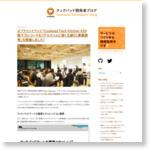 クックパッド開発者ブログ
