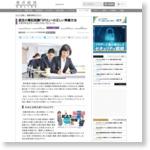 就活の筆記試験「SPI3」への正しい準備方法 | 就職四季報プラスワン | 東洋経済オンライン | 経済ニュースの新基準