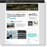 [ネタ]プログラミング言語やITの仕事のことを歌った曲の数々をお聞きください - WEBCRE8.jp