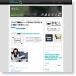 [ブログ]書籍のページをWebで引用するとき知っておきたいこと - WEBCRE8.jp