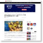 [iPhone, iPad] オーシャンホーン: パズドラのイトケン、FFの植松さんが参加!超ド級の大作ゲーム登場! - たのしいiPhone! AppBank