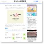 実家を片付ける心構えなど 静岡で19日、専門家が指南|静岡新聞アットエス