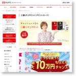 デビットカードなら三菱UFJ-VISAデビット | 三菱東京UFJ銀行
