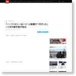 CNN.co.jp : 「ハーマイオニーはハリーと結婚すべきだった」 ハリポタ原作者が告白 - (1/2)