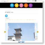 時の鐘 | (公社)小江戸川越観光協会