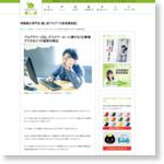 http://www.kotubankyosei-iyashiya.com/kotsuban/nekoze-4/