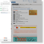 EX Gold for Biz S(エグゼクティブゴールドフォービズエス)|ビジネスカード(法人カード)・事業融資のオリコ