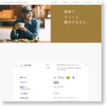 【公式】セゾンゴールド・アメリカン・エキスプレス・カード (セゾンゴールド・アメックス|SAISON GOLD AMEX)