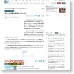 【阿比留瑠比の極言御免】民主と日教組の関係はどうなのか(1/4ページ) - 産経ニュース