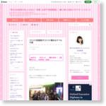 コツコツ投資家がコツコツ集まる夕べin大阪 | 幸せなお金持ちに♪~京都・女性FP安部智香と一緒に考える初めてのマネーレッスン♪