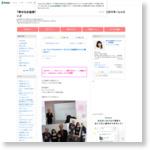 カン・チュンドさんのセミナー&コツコツ投資家がコツコツ集まる夕べ | 幸せなお金持ちに♪~京都・女性FP安部智香と一緒に考える初めてのマネーレッスン♪