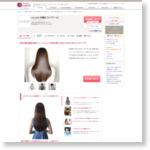 ウノプリール 京橋店(uno pulir)|ホットペッパービューティー