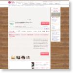 エイチエムヘアー 吉祥寺店(H M hair)|ホットペッパービューティー