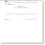 フェリア 京橋店(FERIA)|ホットペッパービューティー