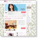 アグ ヘアー リビング札幌店(Agu hair living)|ホットペッパービューティー