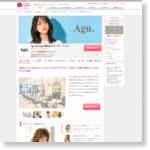 アグ ヘアー パール 横浜店(Agu hair pearl by alice)|ホットペッパービューティー