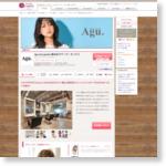 アグ ヘアー ガーデン熊本店(Agu hair garden)|ホットペッパービューティー