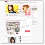 アグ ヘアー ニルス 広島立町店(Agu hair nils)|ホットペッパービューティー