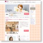 アグ ヘアー ノード 広島紙屋町店(Agu hair nord by alice)|ホットペッパービューティー