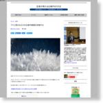 アナと雪の女王2の広報PR戦略を考察する – 記者が教える広報PRの方法