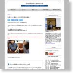 新聞テレビ取材が来る10日間無料メールセミナー – 記者が教える広報PRの方法