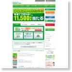 ファミマTカードトップ | ポケットカード株式会社