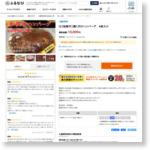 I2【松阪牛】焼くだけハンバーグ 4枚入り | 三重県明和町 | ふるさと納税ランキングふるなび