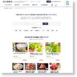 [№5820-0118]Diginnos DG-D09IW2SL Office 365 | 神奈川県綾瀬市 | ふるさと納税ランキングふるなび