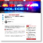 森友追及のジャーナリスト・菅野完氏に米警察から逮捕状が出ていた(週刊現代) | 現代ビジネス | 講談社(1/2)