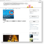 コツコツ大阪ことコツコツ投資家がコツコツ集まる夕べin大阪 #5 - インデックス投信で1億円を貯める独身会社員。
