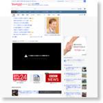 23歳会社員の男の逮捕状を請求 死体遺棄などの疑い(テレビ朝日系(ANN)) - Yahoo!ニュース