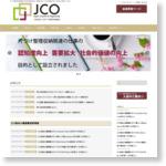 HOME   一般社団法人 日本片づけ整理収納協議会