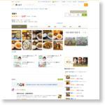 笑姜や - 江古田/定食・食堂 [食べログ]