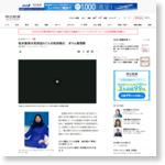 松本智津夫死刑囚ら7人の死刑執行 オウム真理教:朝日新聞デジタル