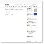 「他の20人にも消毒液」看護師を殺人容疑逮捕 連続死:朝日新聞デジタル