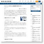 セロンさん、ゼロ円からの資産運用(投信ブロガー)  :日本経済新聞
