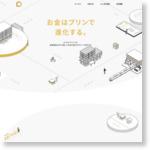pring(プリン) -マネーコミュニケーションアプリ-