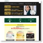 個人事業主の方向けビジネスカード入会キャンペーン|法人カードの三井住友VISAカード