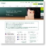 SMBC信託銀行|PRESTIA
