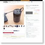 【公式】サンコーレアモノショップ |【入れるだけUSB電池充電器「充電ポット」】販売ページ