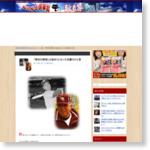「野村ID野球」の始まりとなった先輩のひと言 | ゆるゆる倶楽部 まとめde Goo!
