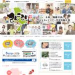 http://saakuru.atja.jp/my/profile.php?sid=tenkomori.tv&profile_mid=34592