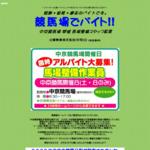 http://seki-chukyo.com/