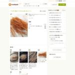パリポリ揚げパスタ!止まらない(^^) by マリ153 [クックパッド] 簡単おいしいみんなのレシピが274万品