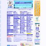 045ぐるっとnetは横浜市全18区と周辺地域型の検索エンジン サイトのキャプチャー画像