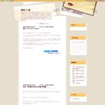 秋田いい旅   サイトのキャプチャー画像