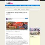 『パズドラ』×『Clash of Clans』コラボダンジョンが6/24スタート - ファミ通App