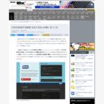 ASCII.jp:CSSの記述が3倍速くなる「LESS」の使い方