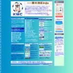 かながわ厚木地区Infoは登録相互リンク集と地域SEリンク集 サイトのキャプチャー画像